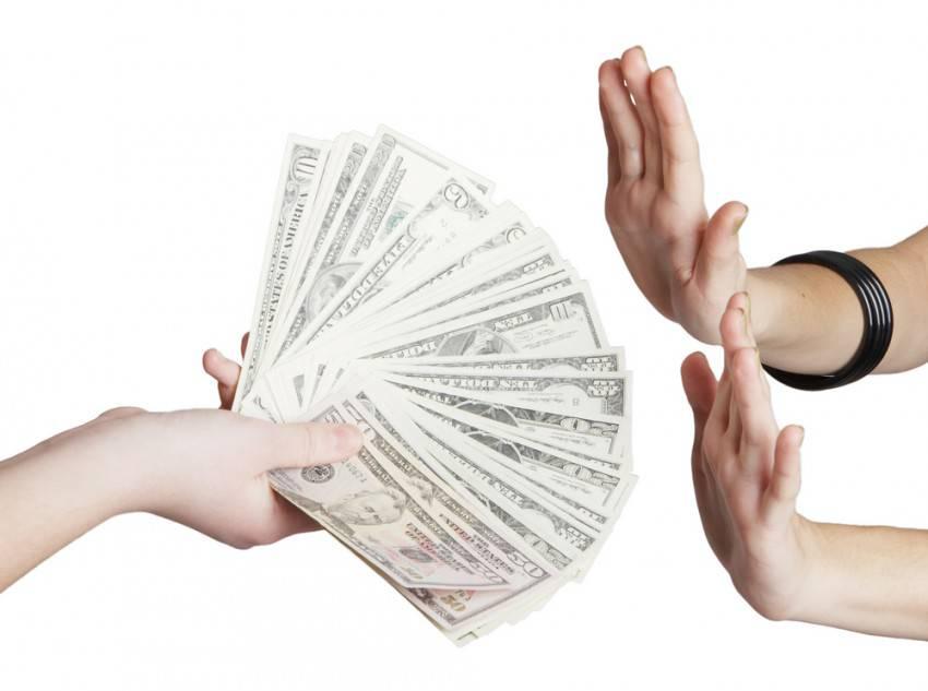 refusez de l argent